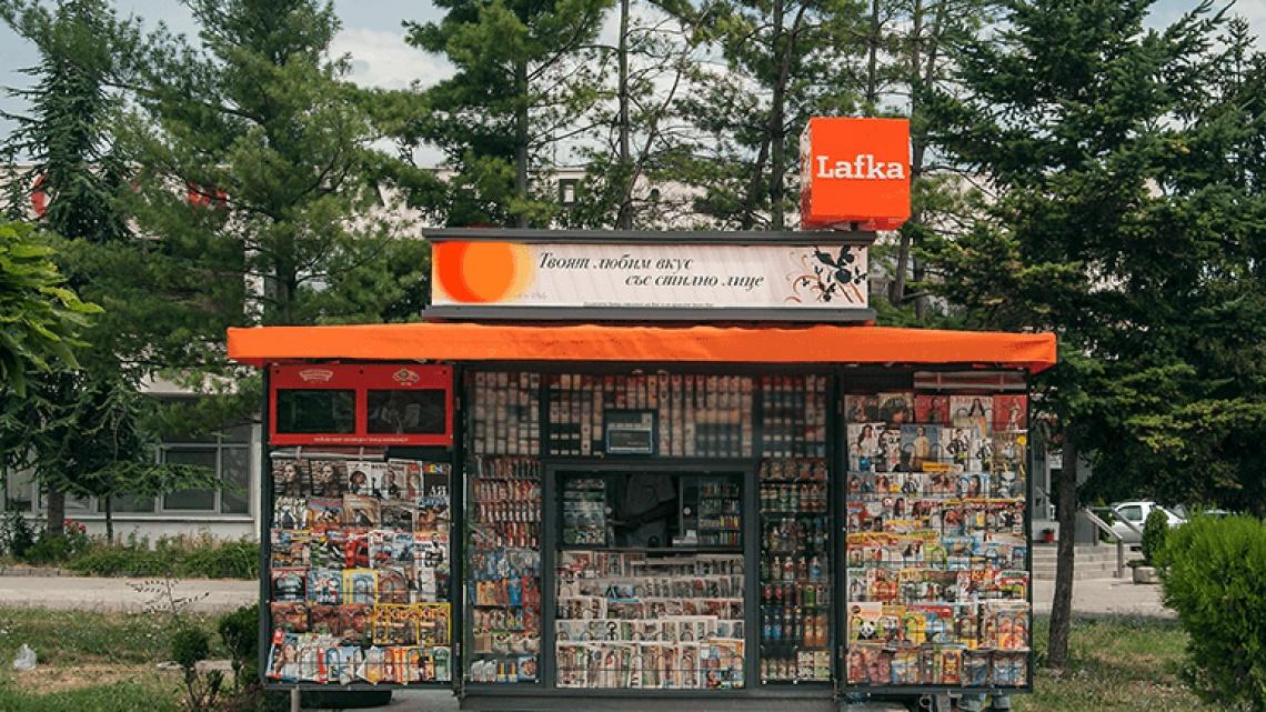 d65294bf6de Lafka зае лидерски позиции в convenience канала в България